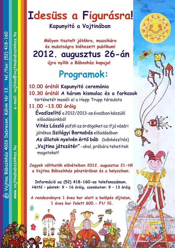 2012Idesuss