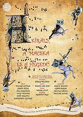 A király, a macska és a hegedű